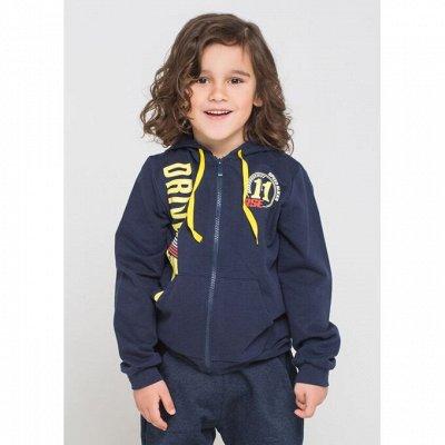 CROCKID - Лучшая одежда для тех кто растет! АКЦИЯ, Выгодно!  — Для мальчиков. Джемпера, жакеты, жилеты — Пуловеры, джемперы