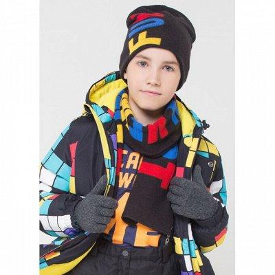CROCKID - Лучшая одежда для тех кто растет! АКЦИЯ, Выгодно!  — Для мальчиков. Шарфы, варежки, перчатки, рукавицы — Перчатки и варежки