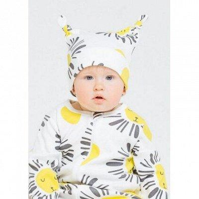 CROCKID - Лучшая одежда для тех кто растет! АКЦИЯ, Выгодно!  — Для новорожденных. Шапочки, чепчики и рукавички — Чепчики