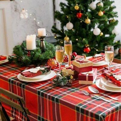 🎄 Предзаказ! Новогодние Чудеса Уже Близко - 2!!! — Декор для Праздничного Стола... — Интерьер и декор