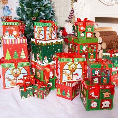 🎄 Предзаказ! Новогодние Чудеса Уже Близко - 2!!! — Подарочная Коробка-трансформер)) — Подарочная упаковка
