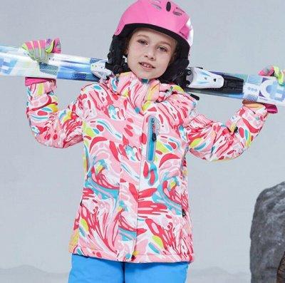Суперские лыжные костюмы! Куртки, штаны детям и взрослым — Детские куртки — Куртки и ветровки