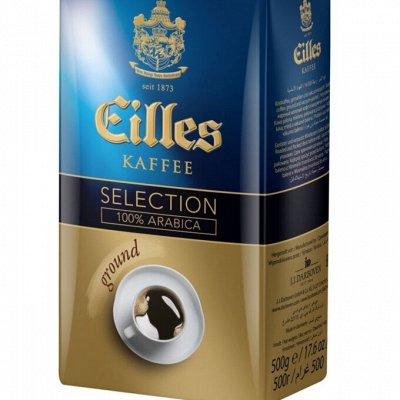 Кофе из Германии - MOVENPICK, Exklusiv,Mozart. НОВИНКИ!!! — Eilles зерно и молотый (Германия) — Кофе в зернах