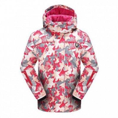 Комфортная зимняя одежда! Мембрана по супер цене! — Детские лыжные куртки — Верхняя одежда
