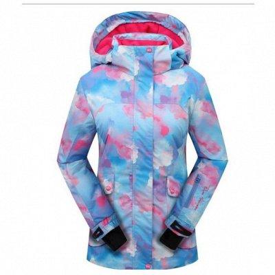 Суперские лыжные костюмы! Куртки, штаны детям и взрослым — Лыжные куртки для взрослых — Куртки