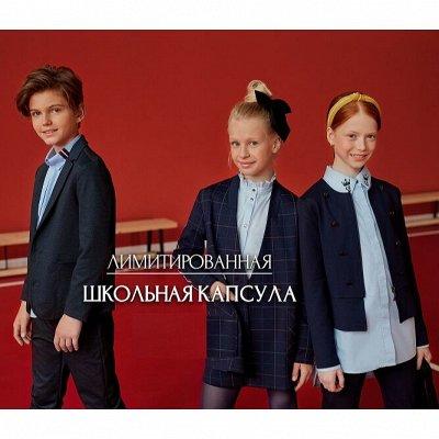 Детская одежда Бимбо- весна-лето 2021*Рассрочка платежа  — ШКОЛА МАЛЬЧИКИ И ДЕВОЧКИ  — Одежда для девочек