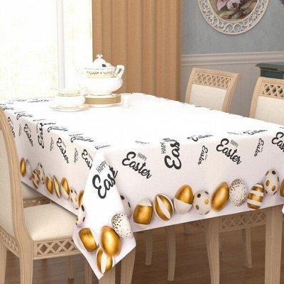 Текстиля для кухни - Огромный выбор, отличные цены ! — Скатерти.. — Клеенки и скатерти