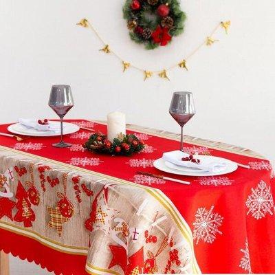 Текстиля для кухни - Огромный выбор, отличные цены ! — Скатерти Новогодние — Клеенки и скатерти