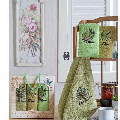 Текстиля для кухни - Огромный выбор, отличные цены ! — Наборы Кухонных полотенец — Кухонные полотенца