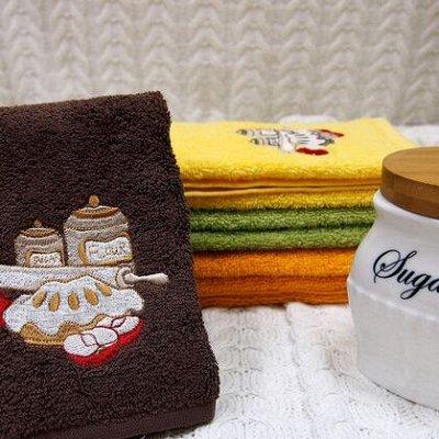 Текстиля для кухни - Огромный выбор, отличные цены ! — Кухонные полотенца — Кухонные полотенца