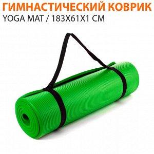 Гимнастический коврик Yoga Mat / 183x61x1 см