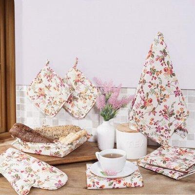 Текстиля для кухни - Огромный выбор, отличные цены ! — Кухонные наборы — Кухонные полотенца