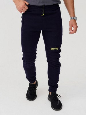 Брюки трикотажные мужские темно-синего цвета 1040TS