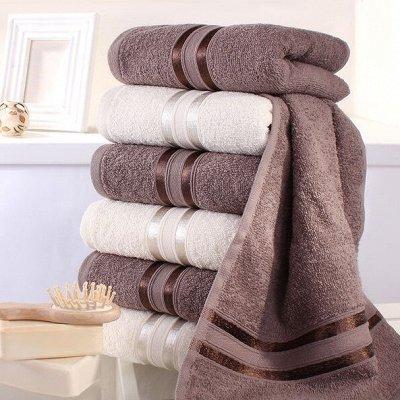 Текстиль для ванны-Огромный выбор. Полотенца. Халаты.Коврики — Наборы Полотенец для рук и лица. — Полотенца