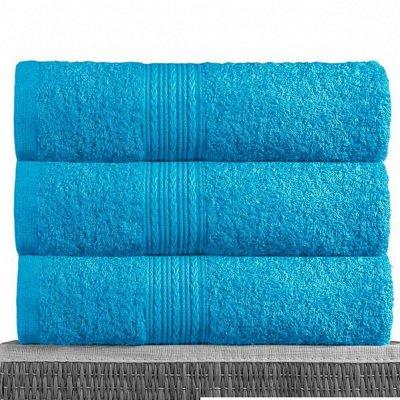 Текстиль для ванны-Огромный выбор. Полотенца. Халаты.Коврики — Полотенца банные. — Полотенца