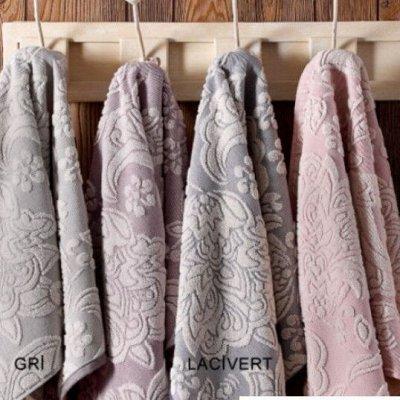 Текстиль для ванны-Огромный выбор. Полотенца. Халаты.Коврики — Полотенца для рук и лица… — Полотенца
