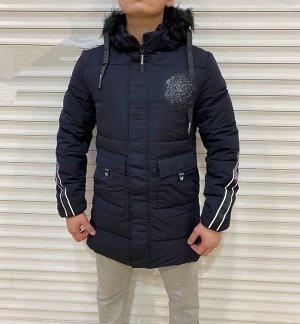 Куртка Для температур до -20