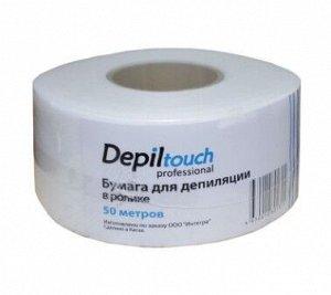 Бумага для депиляции в ролике 7 см*50 м. Depiltouch
