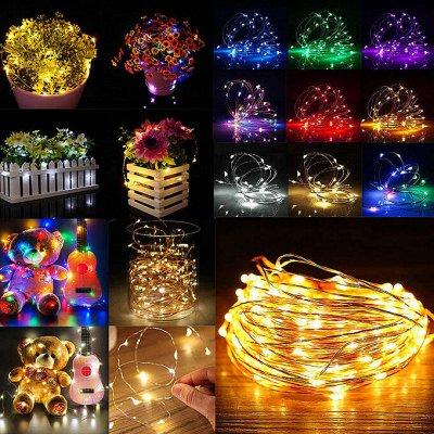 🎄 Предзаказ! Новогодние Чудеса Уже Близко - 2!!! — ❖Акция❖Гирлянды❖ Создаем сказку от 88 рублей! — Светильники для дома