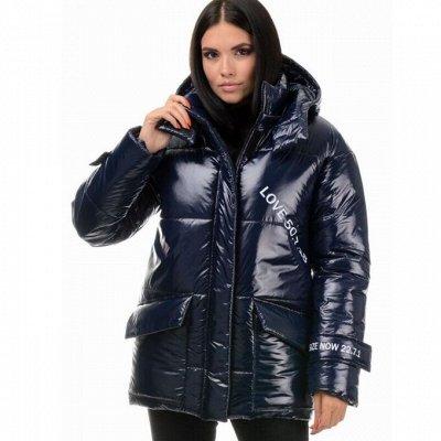 PAG@ и J@DI- с 44 по 70 р. Куртки+одежда+мужское! Акция