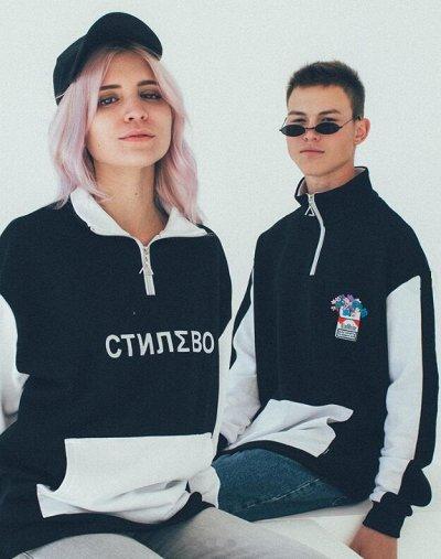 Nicenonice. Супер модная одежда для стильных подростков