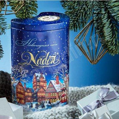 НОВОГОДНИЙ ЧАЙ_ от Nadin — Новый год — Все для Нового года