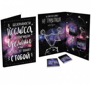 """Открытка """"Космос""""+шоколад 4шт по 5гр."""