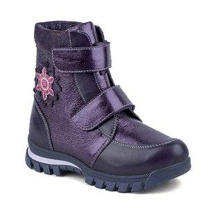 Ботинки зима девочка скидка