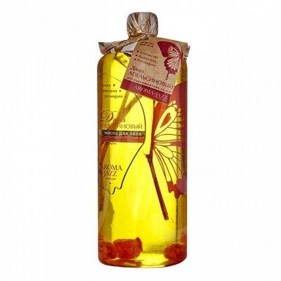 Baraka быстрая. Кокосовые масла и Тмин, все натуральное!🔥 — Aromajazz. SPA косметика для лица, тела и волос — Масла