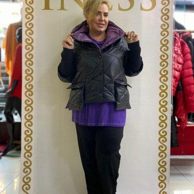 Такая Яркая и Стильная Турция! Женская одежда 48-58 размер   — Самые классные модели этой осени!  — Верхняя одежда