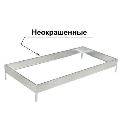 Сибирские грядки — Грядки (высота 15см)