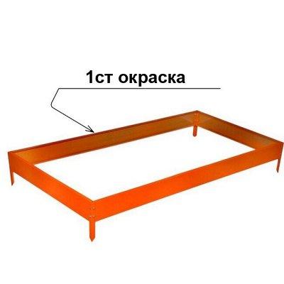 Сибирские грядки — Грядки 15см окрашенные (1 сторона)