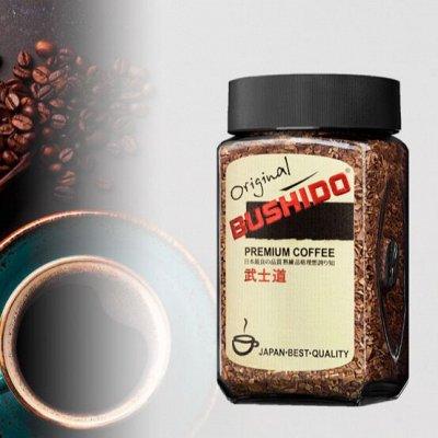 Мир КОФЕ ЧАЯ ШОКОЛАДА! Низкие Цены! Быстрая Раздача! — Кофе BUSHIDO Япония. Растворимый, Молотый, Зерно. — Растворимый кофе