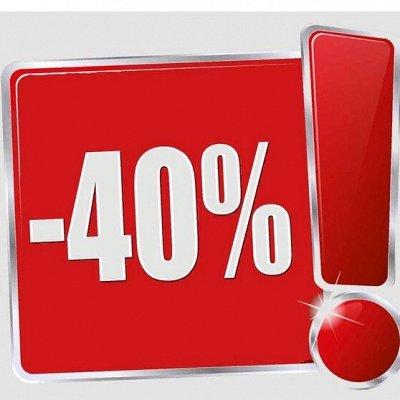 Alberto Poiatti-Италия на Вашем столе! Акция 3+1! Скидки 40% — Скидки до 40%! — Растительные масла