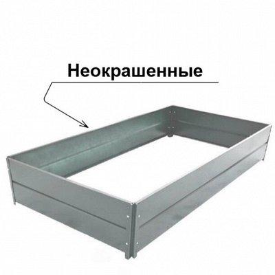 Сибирские грядки — Высокие грядки (34см)
