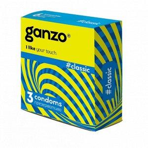 Презервативы GANZO  CLASSIC No3 Классические с силиконовой смазкой