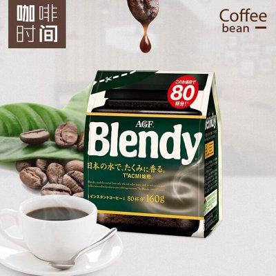 Мир КОФЕ ЧАЯ ШОКОЛАДА! Низкие Цены! Быстрая Раздача! — Японский кофе BLENDY — Молотый кофе