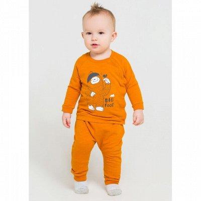 CROCKID — Лучшая одежда для тех кто растет! АКЦИЯ, Выгодно — Для новорожденных. Комплекты