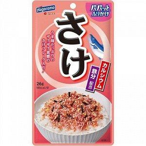 HAGOROMO Приправа к рису с горбушей, 26 гр