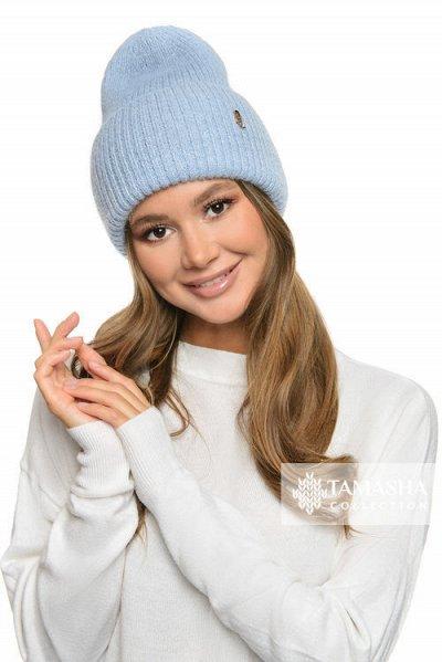 Женские и детские головные уборы от Tamasha  — Молодежная коллекция — Вязаные шапки