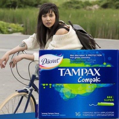 Женская гигиена.Каждый день под защитой!ALWAYS,TAMPAX,Bella  — TAMPAX Комфорт с тампонами. Комфорт по жизни — Гигиена