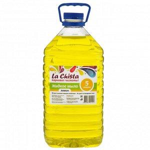 NEW Мыло жид. LА CHISTA 5л Лимон