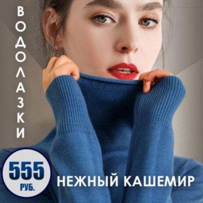 😍Fix Пятёрочка!😍 Товары от 10 рублей! Успей купить!⚡