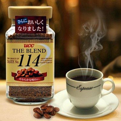 Мир КОФЕ ЧАЯ ШОКОЛАДА! Низкие Цены! Быстрая Раздача! — Кофе Японский UCC, MAXIM. — Молотый кофе