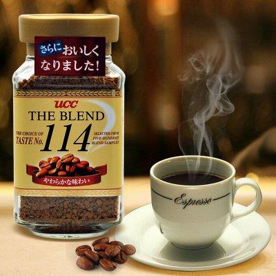 Кофе AFG Blendy, KO&FE.  Дриппакеты -  это удобно! — Кофе UCC растворимый — Растворимый кофе