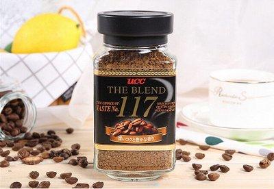 Лавка кофе и чая. Большой выбор! Быстрая доставка — Кофе Японский UCC — Растворимый кофе