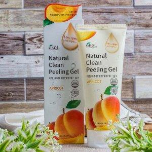Пилинг для лица с экстрактом абрикоса Apricot Natural Clean Peeling Gel