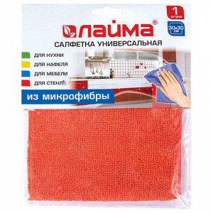 Салфетка универсальная, микрофибра, 30х30 см, оранжевая, ЛАЙМА, 601242