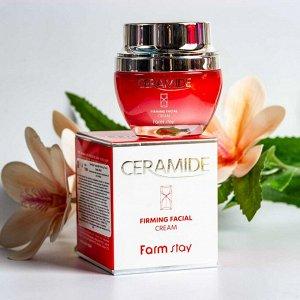 Farm stay укрепляющий крем для лица с керамидами ceramide firming facial cream 50g