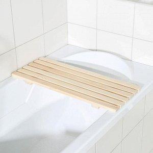 Сиденье в ванну, 68?27?3,5 см, цвет бежевый